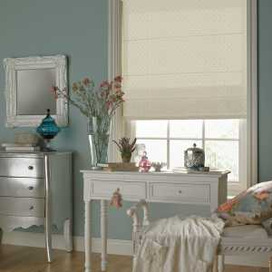 roman blinds for a small room
